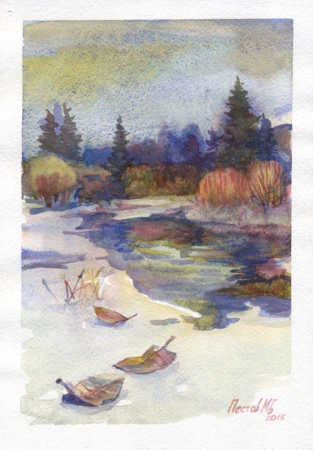 Кстинино осень