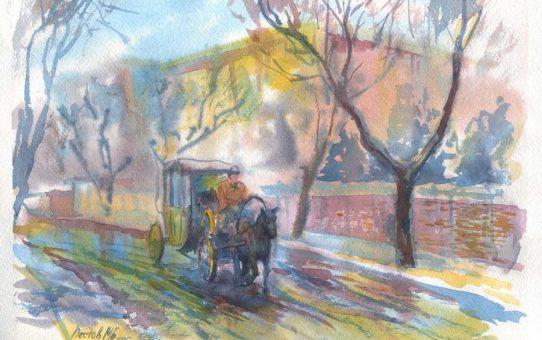 Китайская улица
