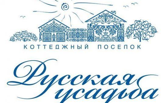 "ЖСК ""Русская усадьба"""